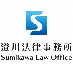 Sumikawa Law Office (Lawyer in Japan, English available)