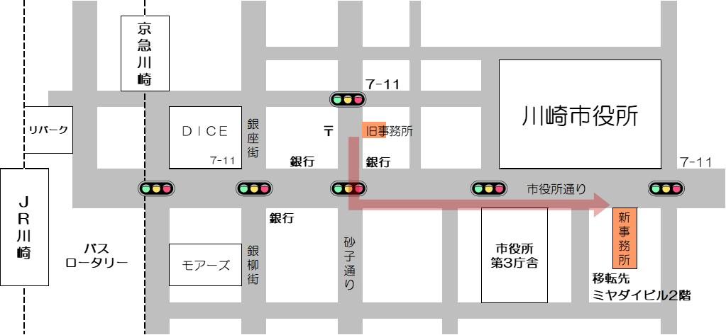 澄川法律事務所 川崎 地図